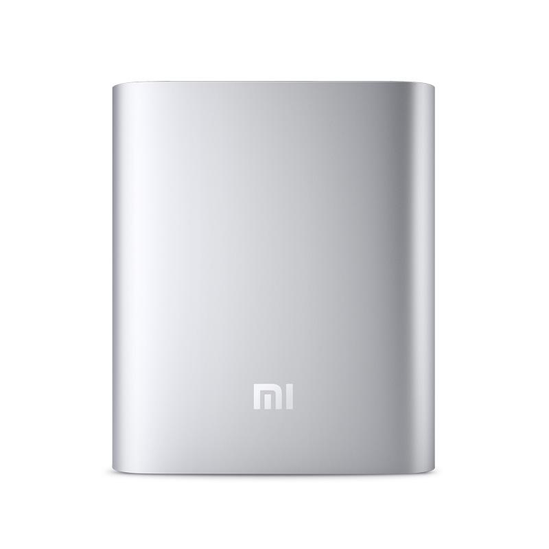 10400mAh Mi Power Bank Silver