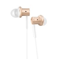 Mi In-Ear Headphones Pro Gold