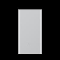 小米行動電源2(10000mAh) 銀色
