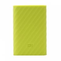 小米行動電源保護套10000 黃綠