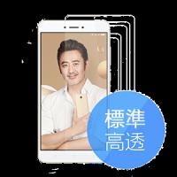 紅米Note 4X標準高透保護貼 高透