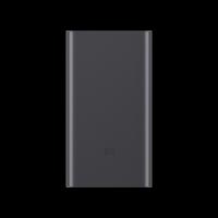 10000 小米行動電源 2 黑色