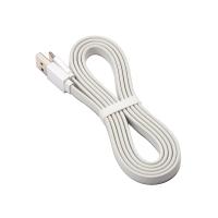 小米USB Type-C快速充電數據線 灰色