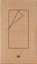 紅米Note 4普通高透保護貼