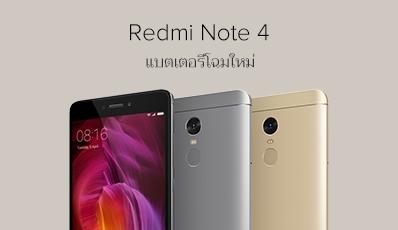 Mi Note 4