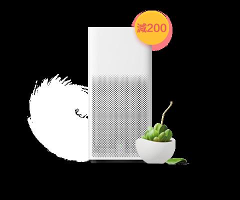 空氣淨化器2
