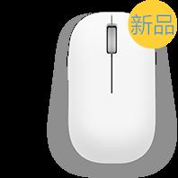 小米無線鼠標