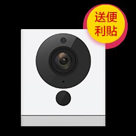 小方智能網絡攝影機