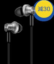 小米圈鐵耳機pro