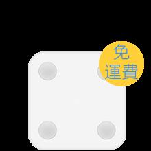 小米體脂計