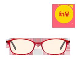 TS兒童防藍光護目鏡