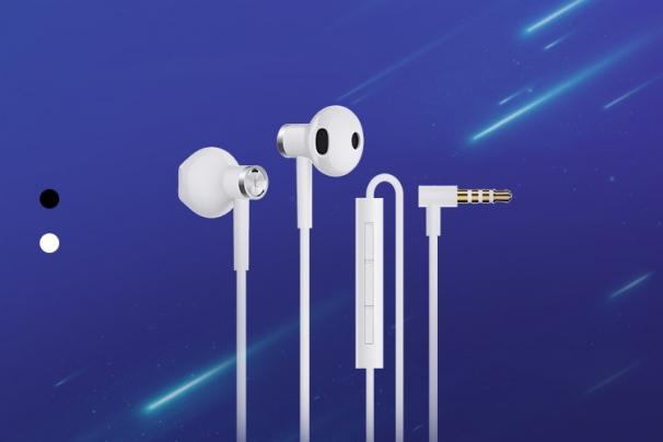 小米雙單元半入耳式耳機