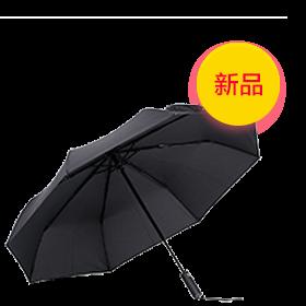 自動折疊傘