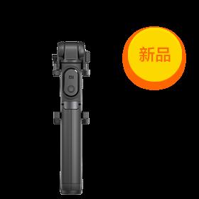 小米支架式自拍桿