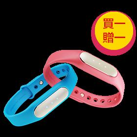 小米手環 光感版