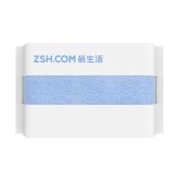 最生活毛巾·青春系列 藍色
