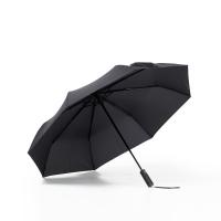 米家自動折疊傘 黑色