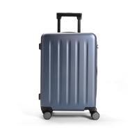 90 分旅行箱 20 吋 極光藍