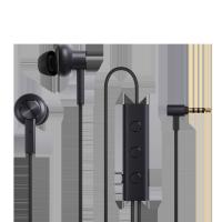 小米降噪耳機 黑色