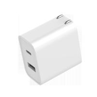 小米 USB 充電器 30W 快充版(Type A+C) 白色