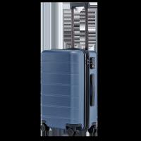 小米旅行箱 20吋 藍色