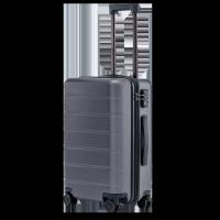 小米旅行箱 20吋 灰色