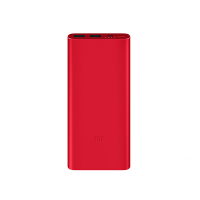 10000mAh Mi Power Bank 2i Red.