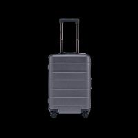 小米旅行箱(20吋) 灰色