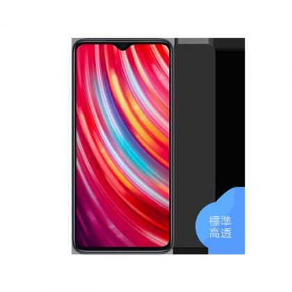 Redmi Note 8 Pro 標準高透貼膜