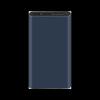 小米行動電源3 10000 快充版 黑色