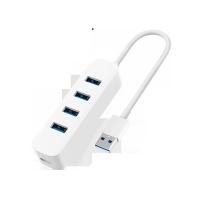 小米USB 3.0 HUB 白色