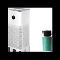小米空氣淨化器3優惠套餐B