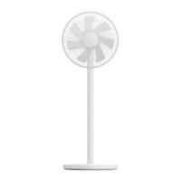 米家智能電風扇 座地式1X 白色