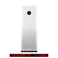 米家空氣淨化器 Pro