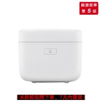 米家 IH 電子鍋 白色