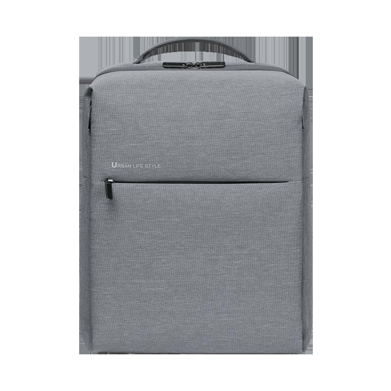 Xiaomi City Backpack 2 Gris Claro General
