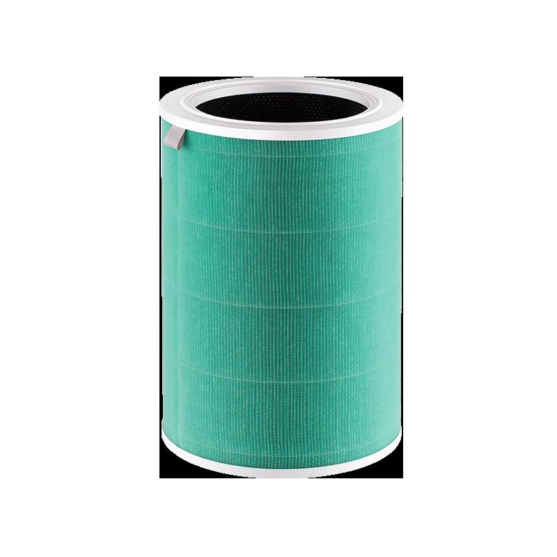 Mi Air Purifier Formaldehyde Filter S1 Verde Standard