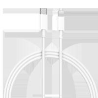 小米Type-C轉Lightning傳輸線(1m)