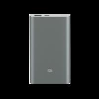 小米行動電源高配版 10000mAh 灰色