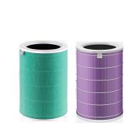 米家空氣淨化器濾芯 除甲醛增強版 S1+米家空氣淨化器濾芯 抗菌版套裝