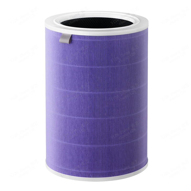 Mi Air Purifier Filter (Antibacterial) Purple Standard