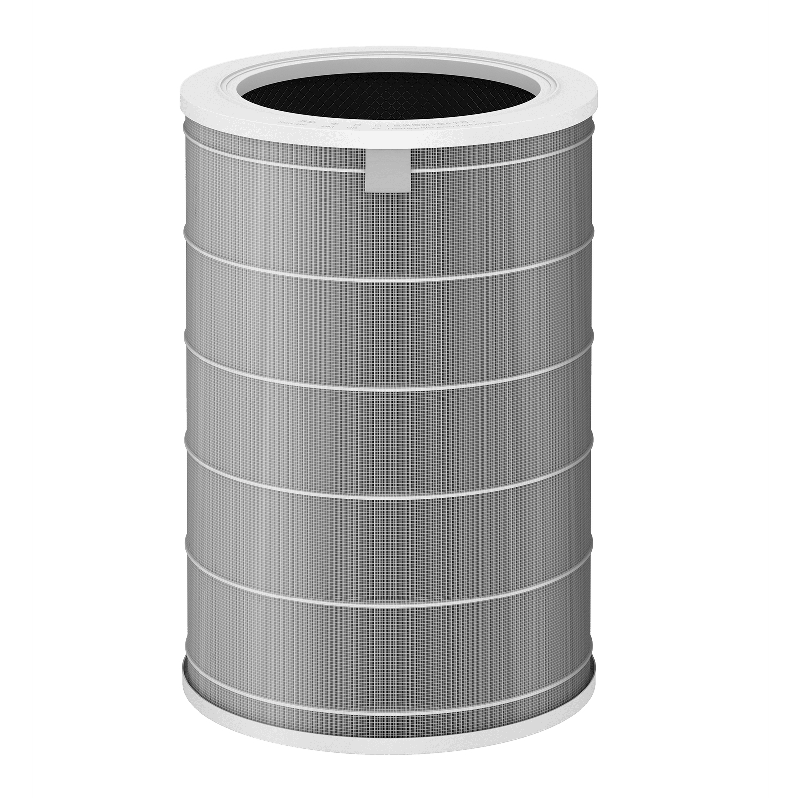 Mi Air Purifier High Efficiency Filter