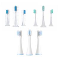 電動牙刷頭套裝(任選2件)