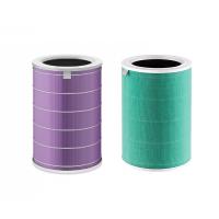 米家空氣淨化器濾芯 抗菌版+除甲醛增強版 S1