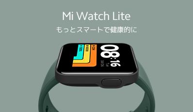 Mi Watch Lite