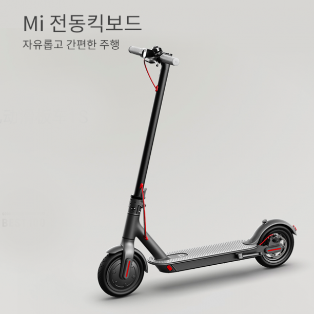 mi-electronic-scooter