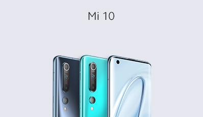 Mi 10