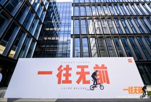 Xiaomi in the US$100 billion club