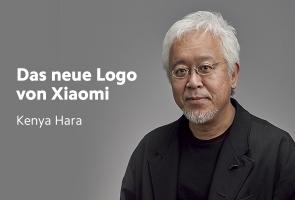 Das neue Logo von Xiaomi