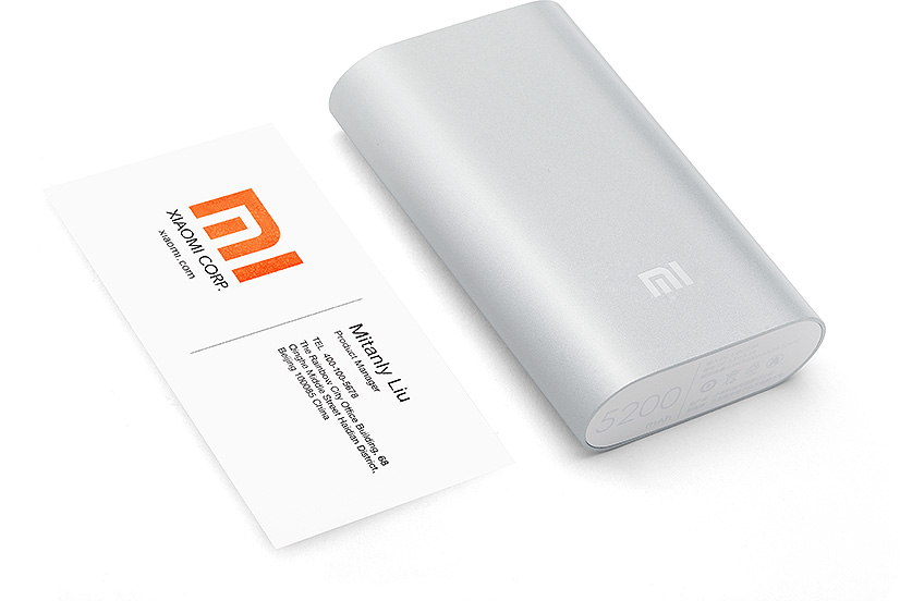 Mi philippines at 55 cm wide mi power bank is only the size of a business card reheart Choice Image